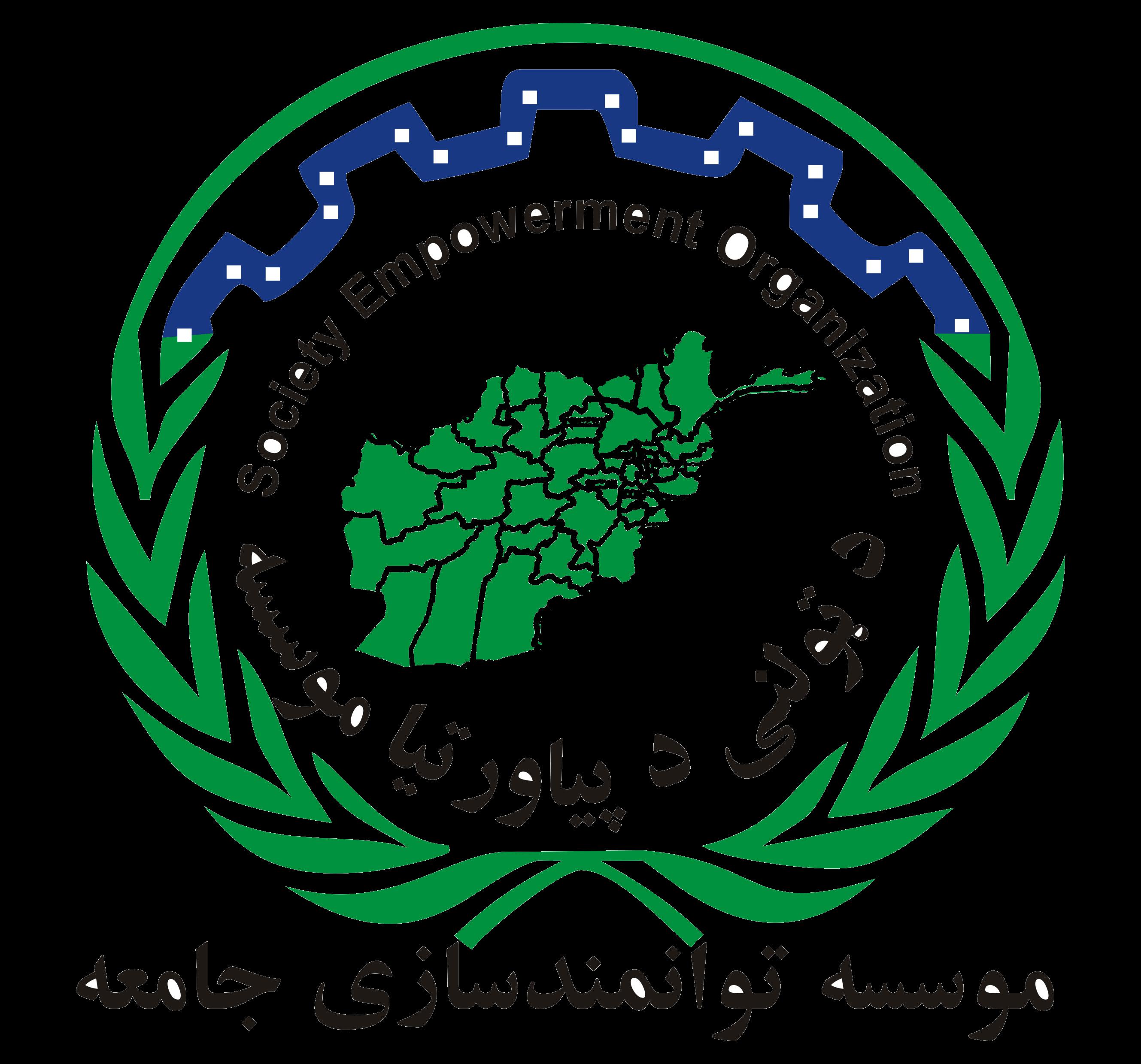 SEO – Society Empowerment Organization